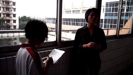 佛山南庄三中Ipad班学生采访霍校视频