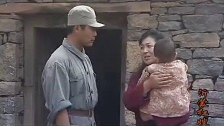 沂蒙红嫂7