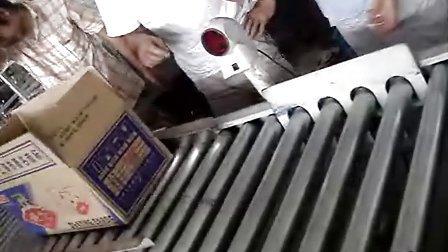 滚筒输送机、输送设备、滚筒、辊筒