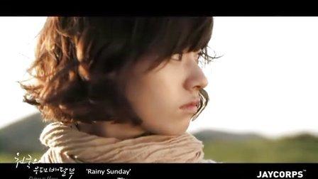 【MV】Z'ta - Rainy Sunday(天国的邮递员 O.S.T)