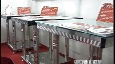 质量兴湘万里行娄底站