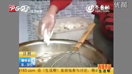 """【高清】济南街头惊现""""国足臭""""牌臭豆腐"""
