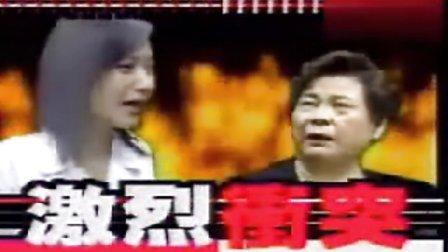 20020512:泉州廈門金門王特輯 食字路口--季芹 超激版--黃小柔,文文,於捷B