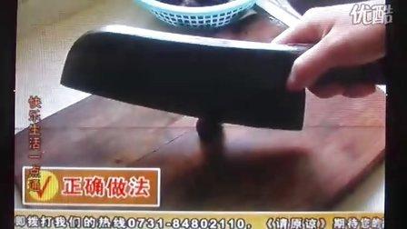 微波炉版的糖炒栗子