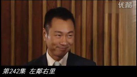 賞昇地四部曲 (遊車河)