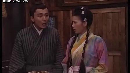 母夜叉孙二娘-第20集