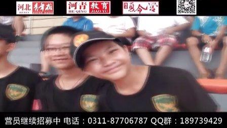 2014回顾2013火蓝刀锋军事电影夏令营第四期_2