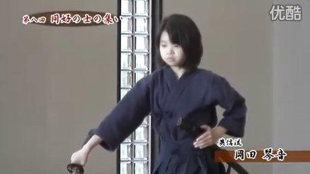 日本初中女生爱玩武士刀