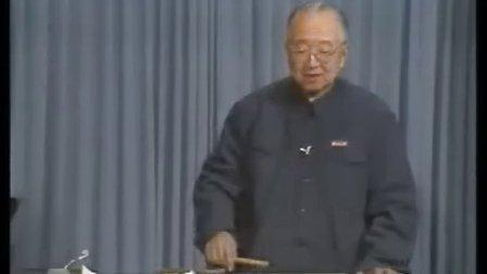 启功书法教学视频2