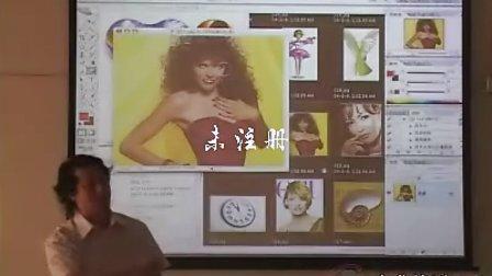 李涛PS基础教程20
