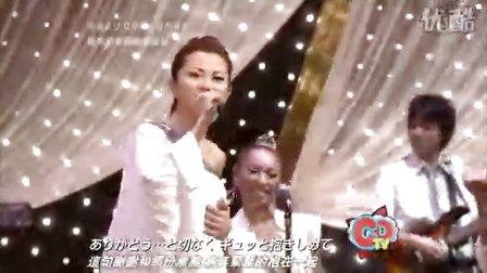 [HDTV] 仓木麻衣 - 2010.03.06 TBS/CDTV:永遠より ながくtalk[中文