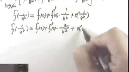2011黄庆怀考研数学冲刺(12月3上午4)