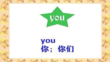 苏教译林版牛津英语四年级上册第一单元视频