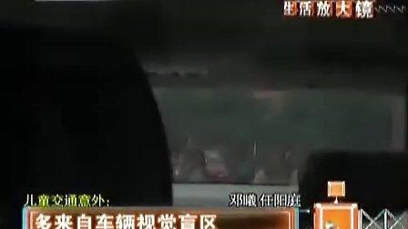 江苏城市-天天视频汇-20131022
