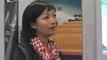 深圳市拓邦汽车电子技术有限公司—2010上海法兰克福汽配展 工博网