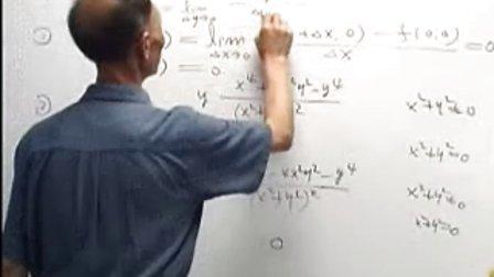 10.4多元函数微分学——二元函数的泰勒公式1