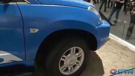 2010广州车展 蓝色封闭版奇瑞汽车威麟X5