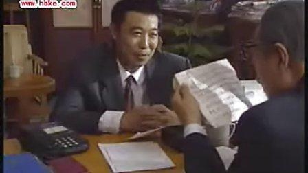 校园先锋 第十七集(李亚鹏 陈谨 潘粤明)