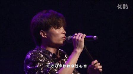 2012家驹六月天音乐会无尽空虚