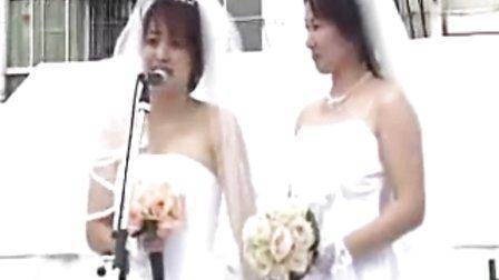 日本议员尾辻かな子的婚礼_Part2