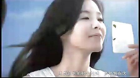 心相印茶语系列广告