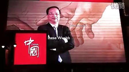 实拍中国国家形象片在纽约播出