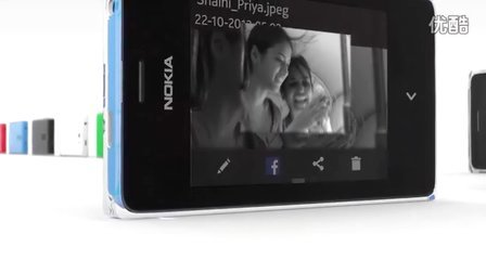 New_Nokia_Asha_502_Dual_SIM_-_Swipe_Snap_Share_Pocket_Power_