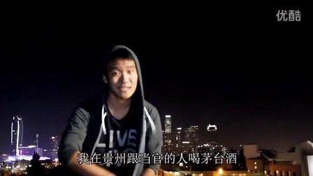 华人小伙原创六国语言混搭RAP