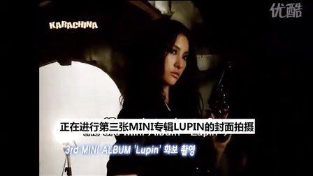 Sweet Muse Gallery DVD - Lupin_-_Kara.MV拍摄花絮[中字]