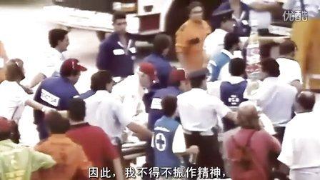 《车神塞纳》中文字幕