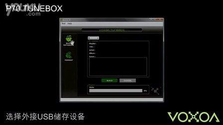 VOXOA P70 tunebox