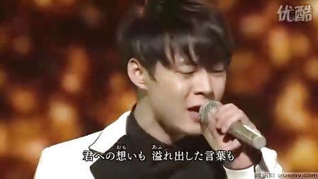 东方神起 stand by U  红白歌会LIVE