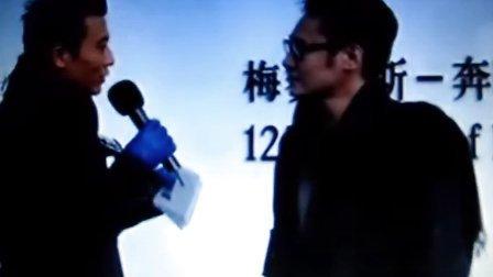 2011 0115 梅赛德斯-奔驰125周年庆典之吴秀波