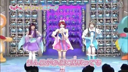 [Live]リルぷりっ - リトル ぷりんせす☆ぷりっ![20100619 Ver.1]