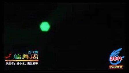 中国矿业大学2011元旦晚会演出