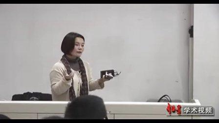 (董梅)中国文学简史23