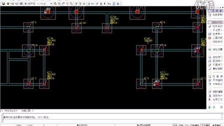 11分钟CAD识别一栋楼柱钢筋.avi