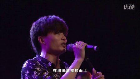 2012家驹六月天音乐会大地