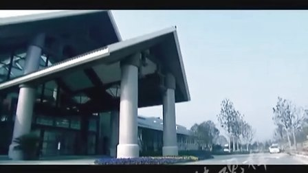 苏州传视影视传媒出品_《太湖高尔夫山庄》形象宣传片