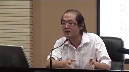 (胡阿祥)中国的各种地域文化差异现象(二)