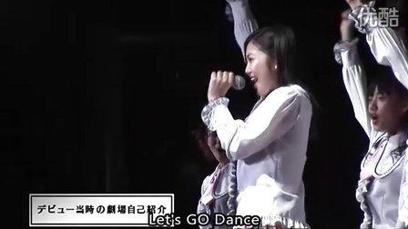 【SUB48】五人の足跡  成田梨紗