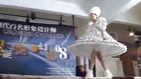 08圣诞化妆造型秀-T台展示作品-现代美容化妆培训学校