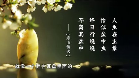 (邓乔彬)诗画与虚实(一)