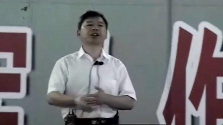 (煤炭)企业班组长精细化管理--培训师|培训讲师--张国祥老师