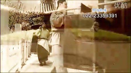 天津同仁堂 狗皮膏 传承篇 15''