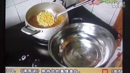 酥脆美味小零食香酥玉米粒