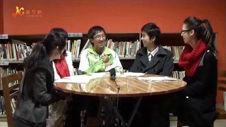我志愿,我快乐(下)——新传学院亚运志愿者视频访谈