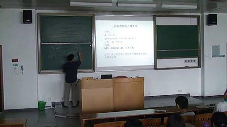 数学逻辑11