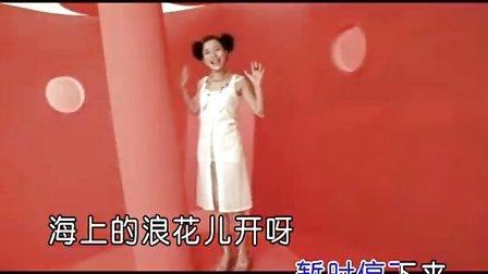 徐怀钰-踏浪
