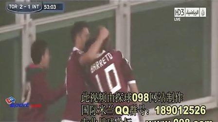 2013年10月21日意甲联赛,国际米兰3-3都灵全场高清集锦